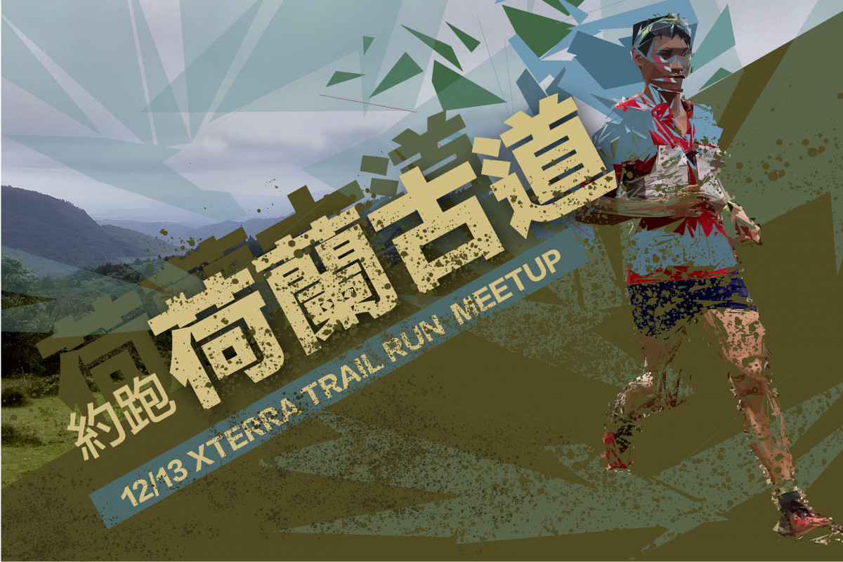 Trail Run Meetup - Yangmingshan